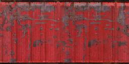 a51_vent1 - a51.txd