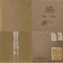 Box_Texturepage - AB.txd