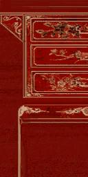 chinese9 - chinese_furn.txd