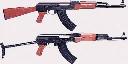 gun_guns4a - CJ_AMMUN_EXTRA.txd