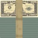 money_128 - CJ_MONEY_BAGS.txd