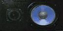 speaker05 - dr_gsmix.txd