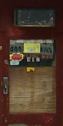 Bow_bar_entrance_door - gazlaw1.txd