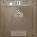 fusebox1_128 - gazsfnlite.txd