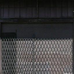 cmpwarhus2 - idlewood6_detail.txd