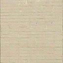 churchwall1 - lanbloki.txd