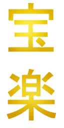 CJ_CHINA_SCRIPT - triadprops_lvs.txd