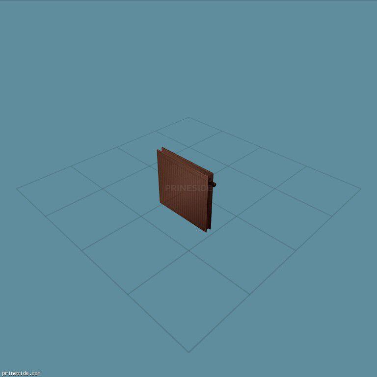 Radiator1 [11721] on the dark background