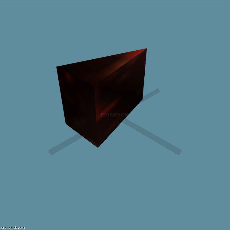 MCakeSlice1 [11742] на темном фоне