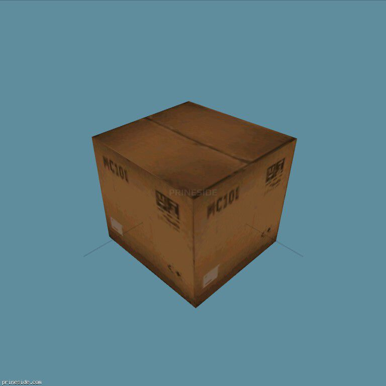 cardboardbox4 [1221] on the dark background