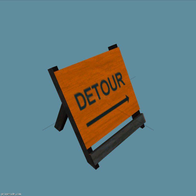 Оранжевый дорожный барьер с надписью Detour (DYN_ROADBARRIER_3) [1425] на темном фоне