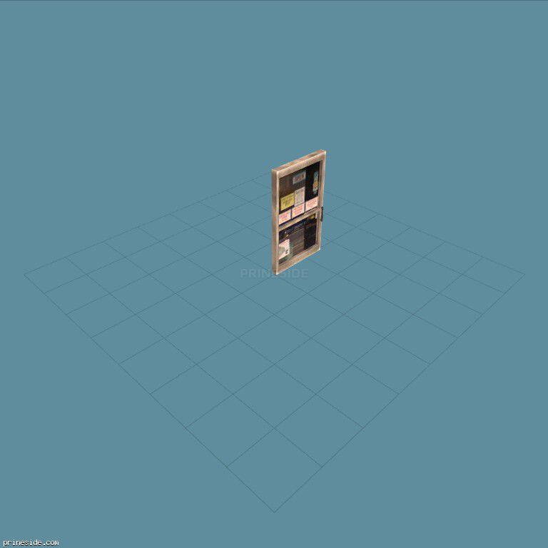 The door from the store (Gen_doorEXT11) [1532] on the dark background