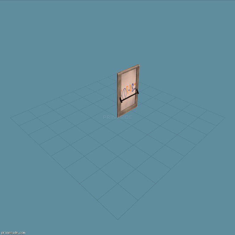 Gen_doorEXT7_11L [1560] on the dark background