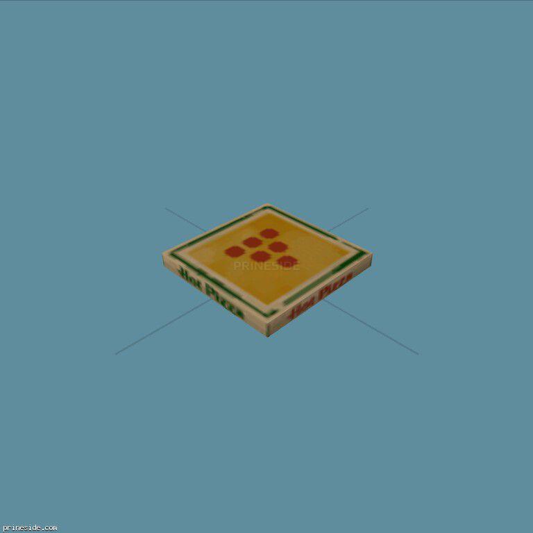 pizzabox [1582] on the dark background