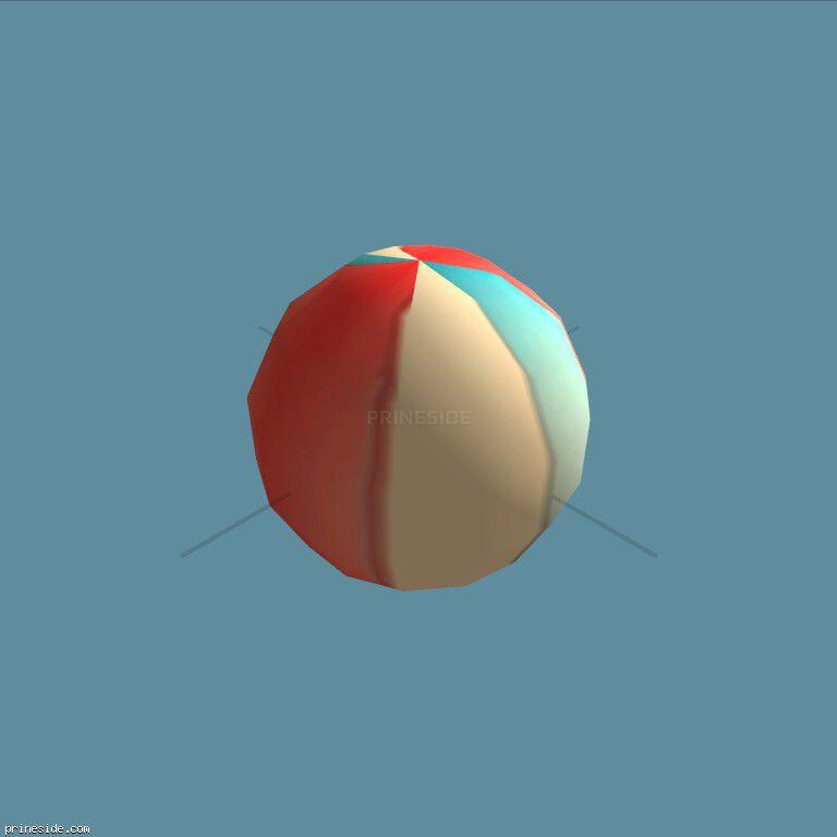 Пляжный мяч (beachball) [1598] на темном фоне