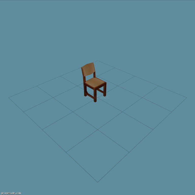 Wooden chair (rest_chair) [1720] on the dark background