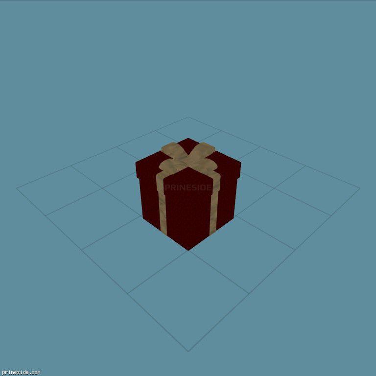 Красная коробка с рождественскими подарками (XmasBox1) [19054] на темном фоне