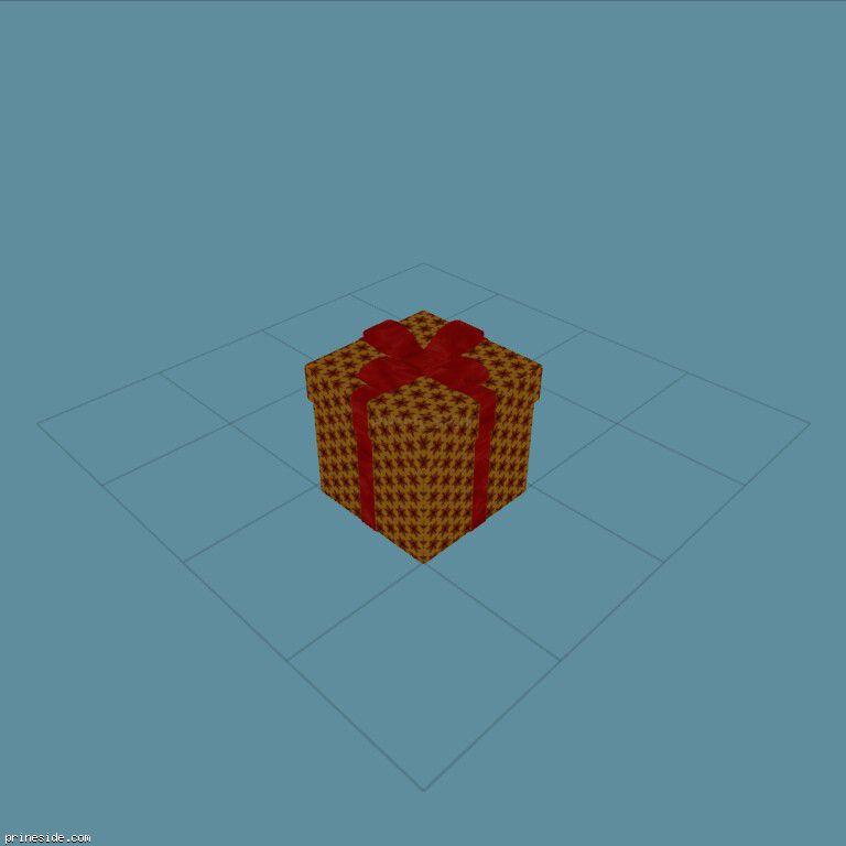 Коробка с рождественскими подарками (XmasBox2) [19055] на темном фоне