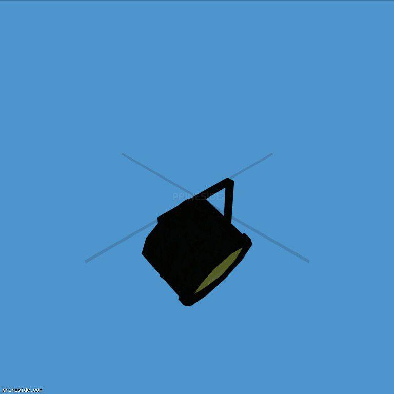 PinSpotLight9 [19151] на темном фоне