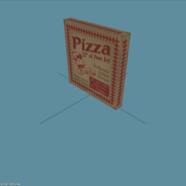PizzaBox1 [19571] on the dark background