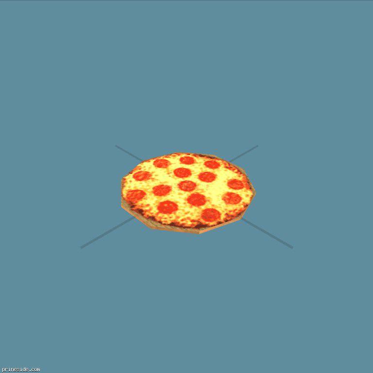 Pizza1 [19580] on the dark background