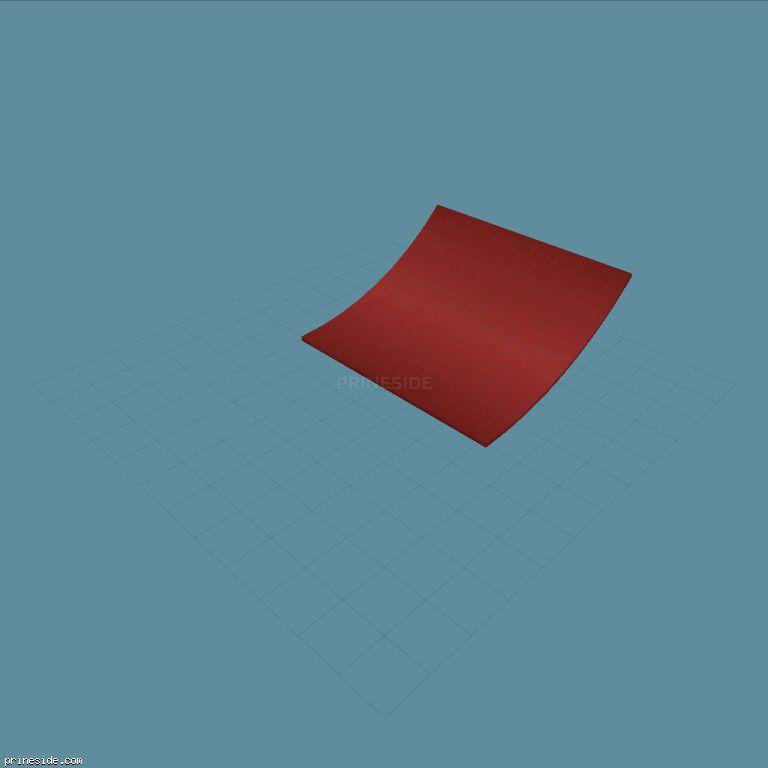 STubeSeg6_25m1 [19736] on the dark background