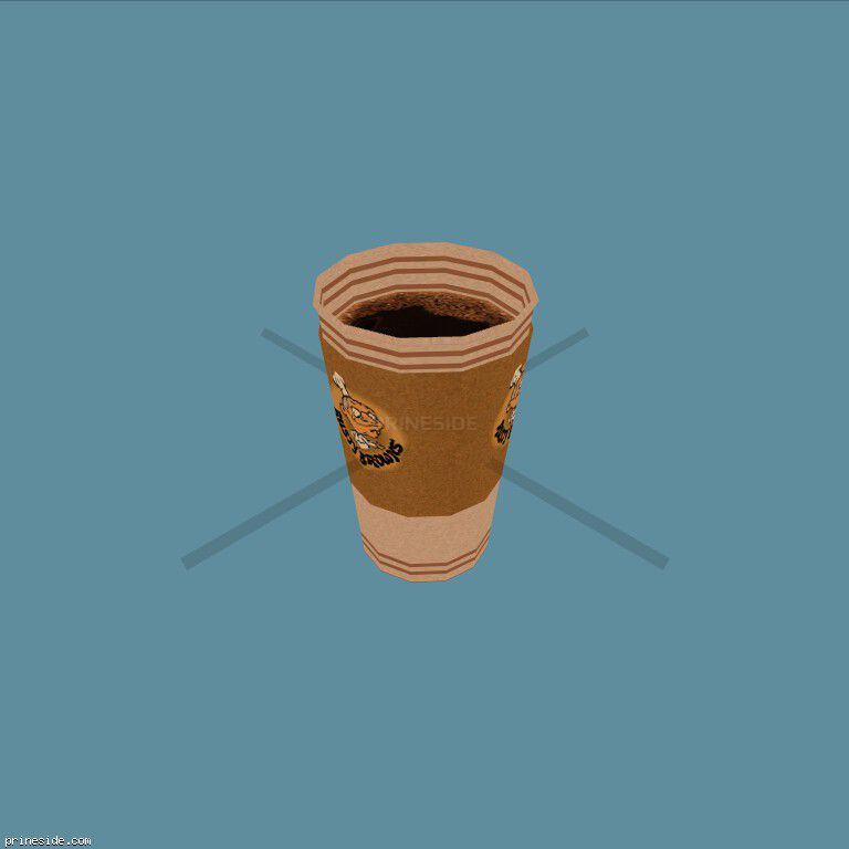 A Cup of coffee (CoffeeCup1) [19835] on the dark background