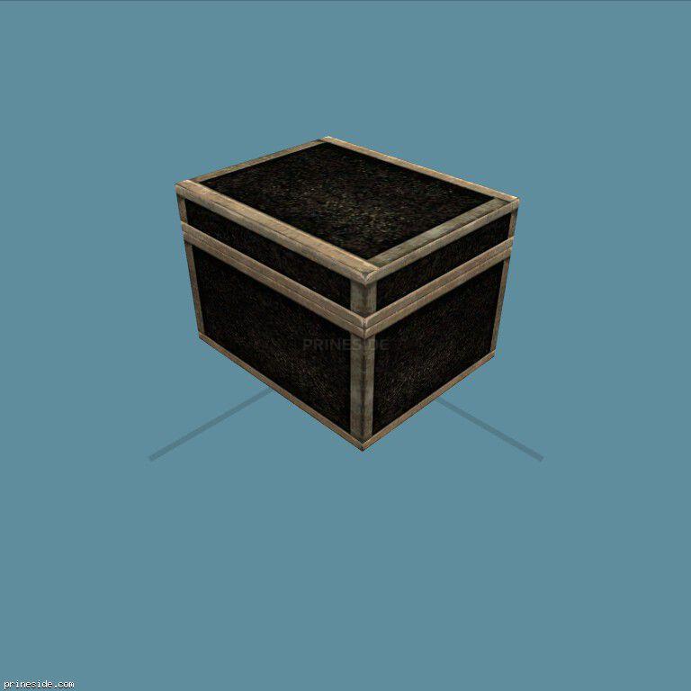 CutsceneBox1 [19918] на темном фоне