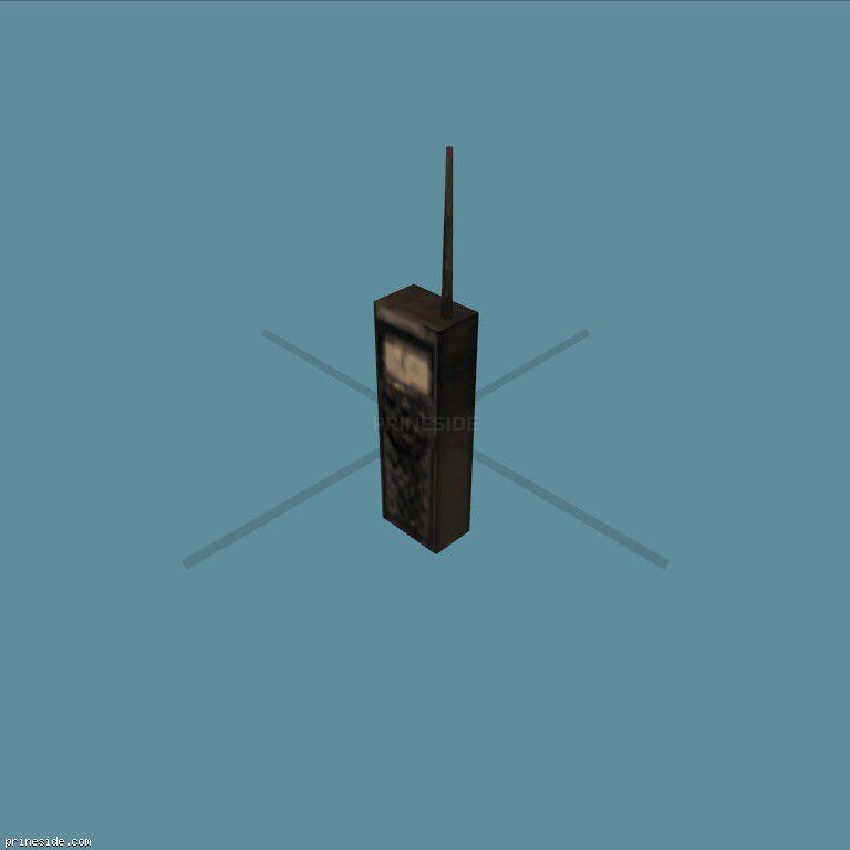 PoliceRadio1 [19942] on the dark background