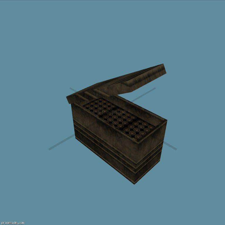 AMMO_BOX_M2 [2041] на темном фоне