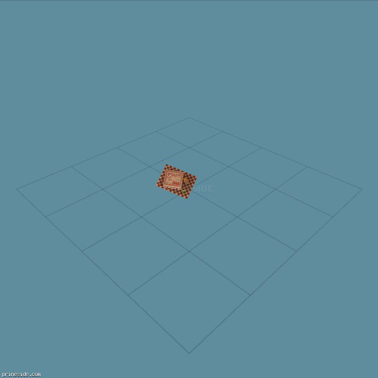 pizzahigh [2220] on the dark background