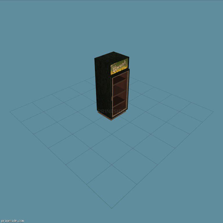 CJ_FF_FRIGE [2443] on the dark background