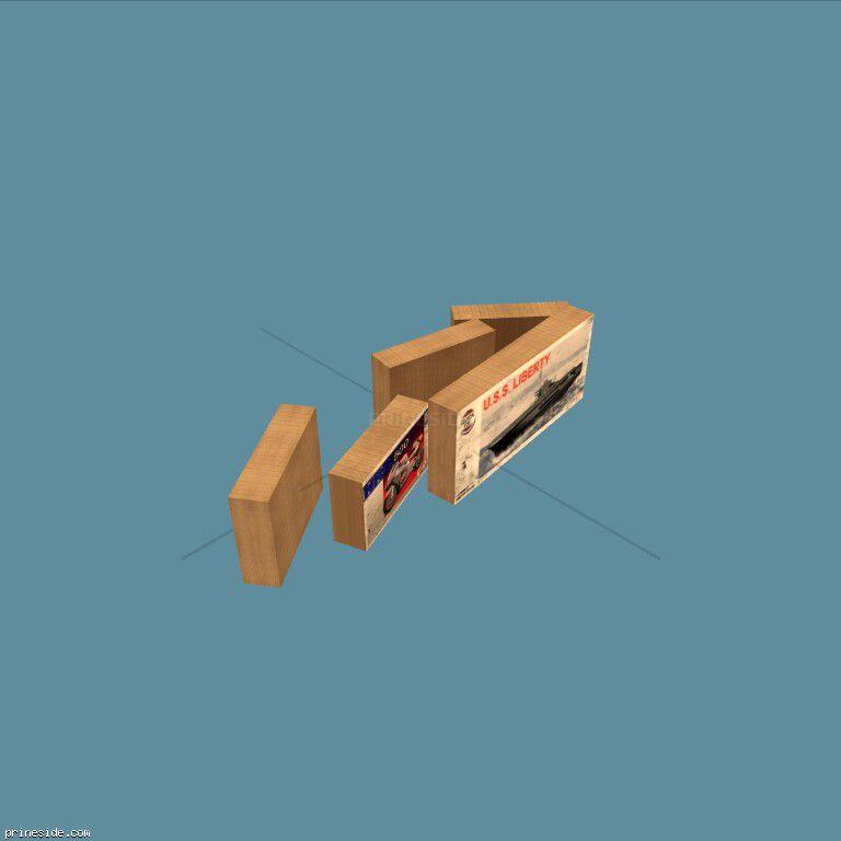 MODEL_BOX1 [2464] на темном фоне