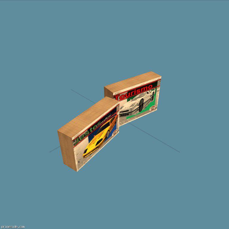 MODEL_BOX2 [2465] на темном фоне