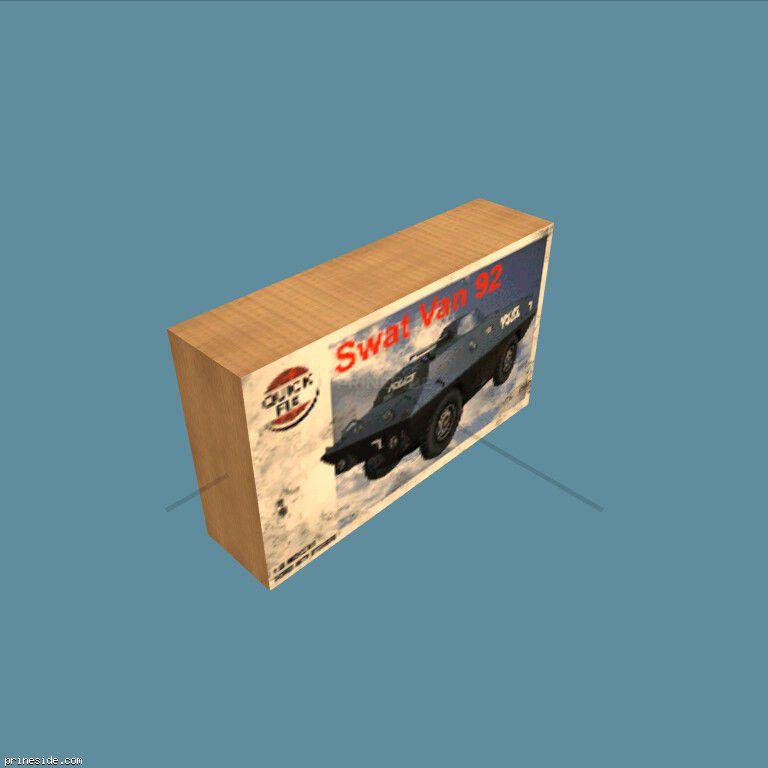 MODEL_BOX10 [2481] на темном фоне