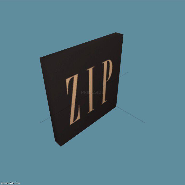 Черная вывеска магазина одежды ZIP (CJ_ZIP_POST_3) [2734] на темном фоне
