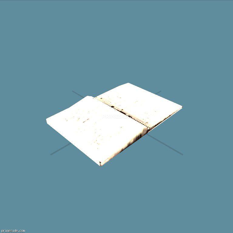 kmb_rhymesbook [2894] on the dark background