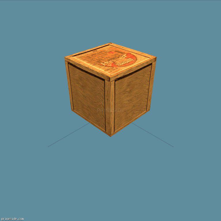 Деревянный ящик (фанера, двп) (temp_crate1) [2912] на темном фоне
