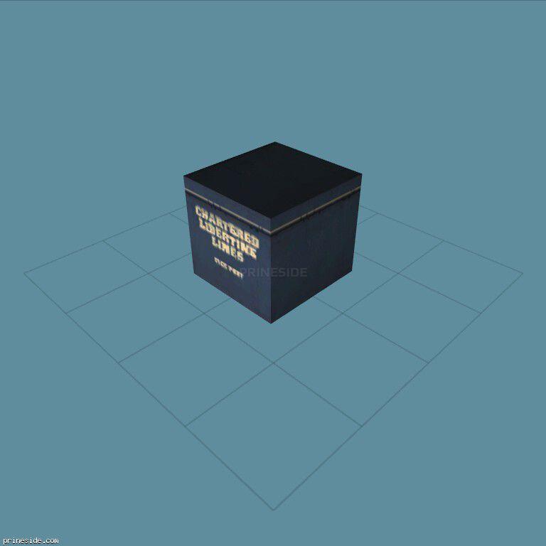 Синяя коробка с посылкой (k_cargo4) [2972] на темном фоне