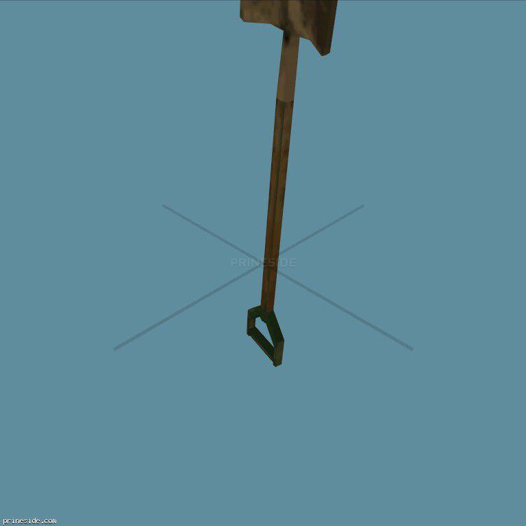 shovel [337] on the dark background