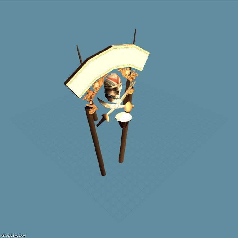 Вывеска казино с черепом и мечами (skllsgn01_lvs) [3434] на темном фоне