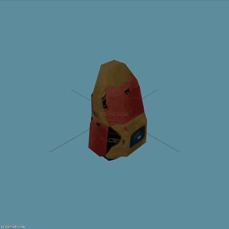 Parachute (gun_para) [371] on the dark background