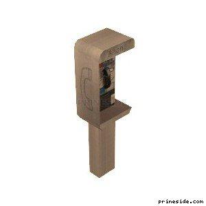 Городской телефон (phonebooth1) [1216] на светлом фоне