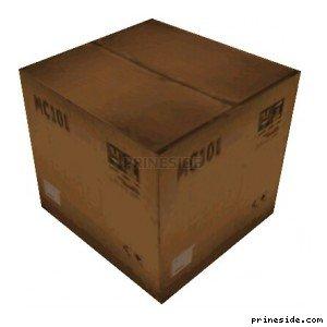 cardboardbox4 [1221] на светлом фоне