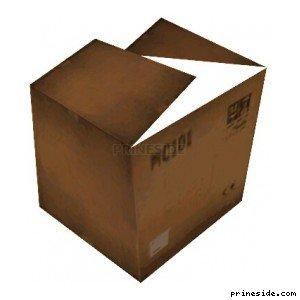 cardboardbox [1230] на светлом фоне