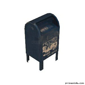 Box for mailing letters  (postbox1) [1291] on the light background