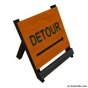 Оранжевый дорожный барьер с надписью Detour (DYN_ROADBARRIER_3) [1425] на светлом фоне