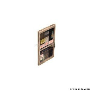 The door from the store (Gen_doorEXT11) [1532] on the light background