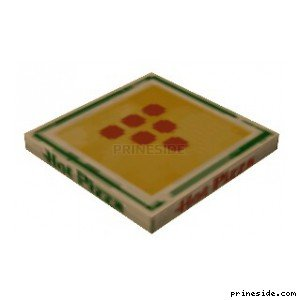 pizzabox [1582] on the light background