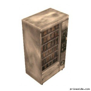 Автомат с пищей (CJ_CANDYVENDOR) [1776] на светлом фоне